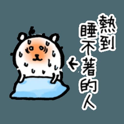 白熊7 - Sticker 30