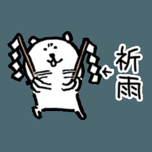 白熊7 - Sticker 22