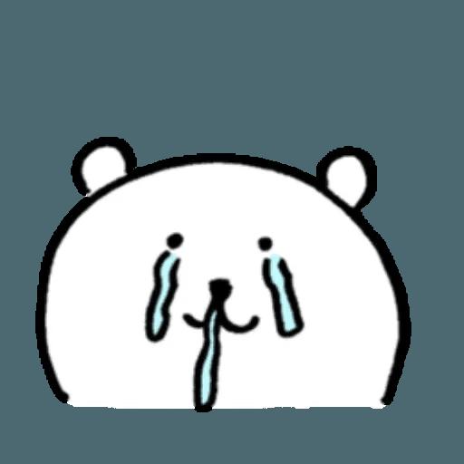 白熊7 - Sticker 20
