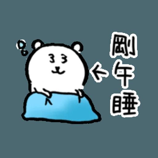 白熊7 - Tray Sticker