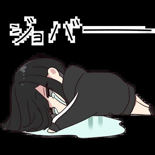 Yurudara-chan - Sticker 11