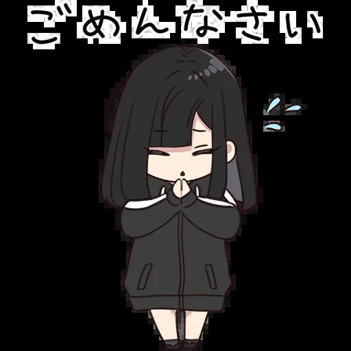 Yurudara-chan - Sticker 30