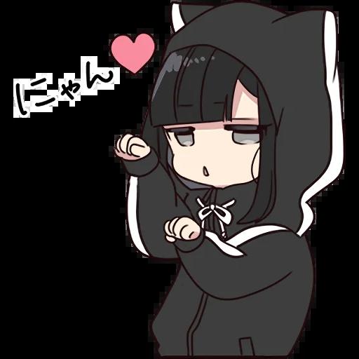 Yurudara-chan - Sticker 16