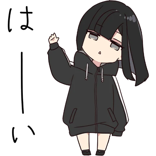 Yurudara-chan - Sticker 2