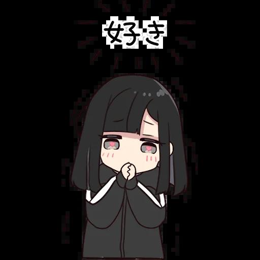 Yurudara-chan - Sticker 24