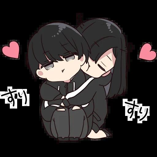 Yurudara-chan - Sticker 13