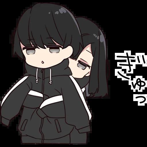 Yurudara-chan - Sticker 12