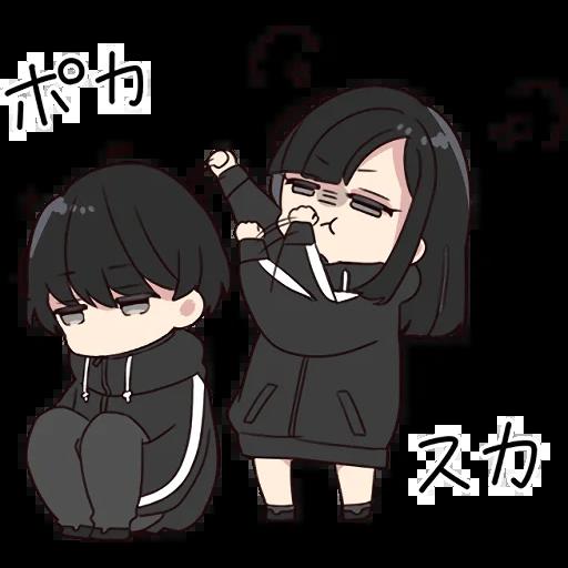 Yurudara-chan - Sticker 9