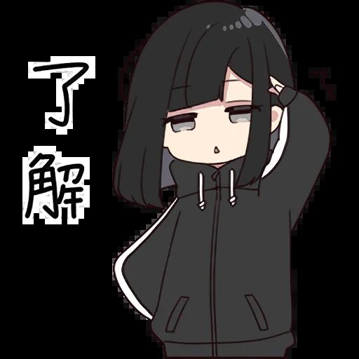 Yurudara-chan - Sticker 3