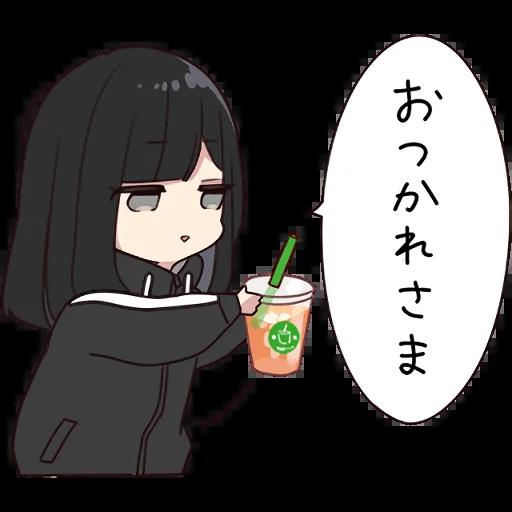 Yurudara-chan - Sticker 4