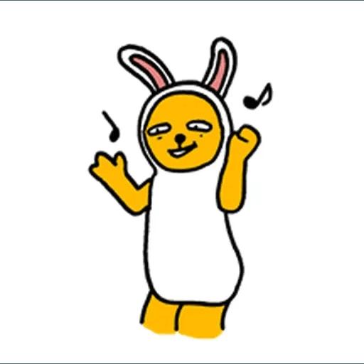 撚撚Kakao friends - Sticker 4