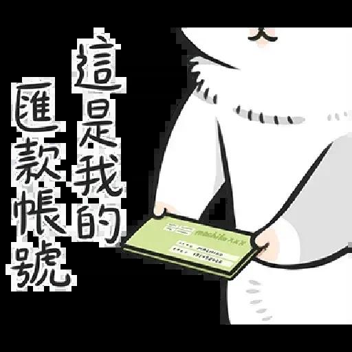 rabbit - Sticker 25