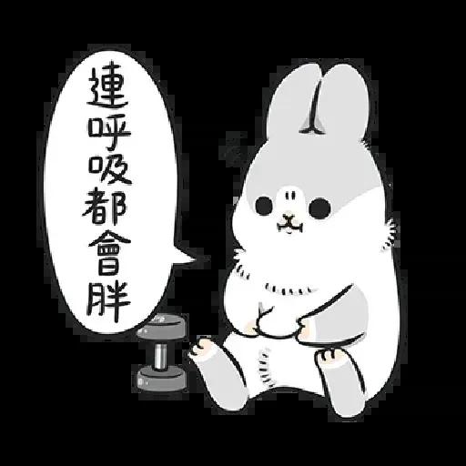 rabbit - Sticker 13