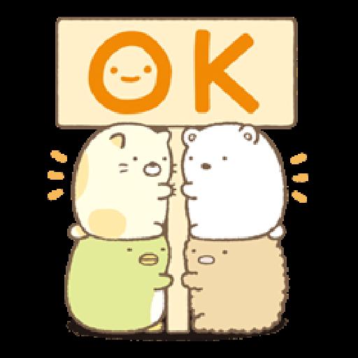 すみっコぐらし きもちいろいろ - Sticker 28