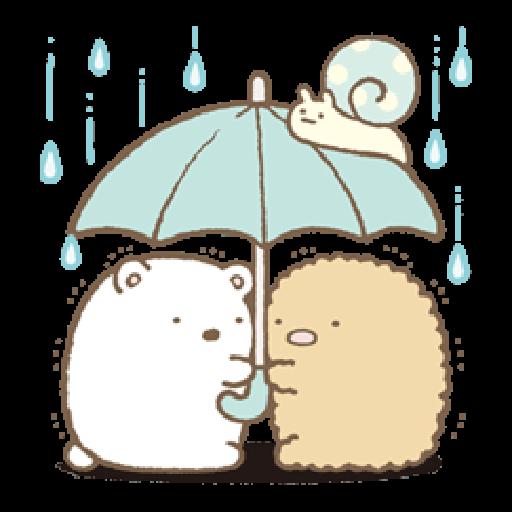 すみっコぐらし きもちいろいろ - Sticker 29