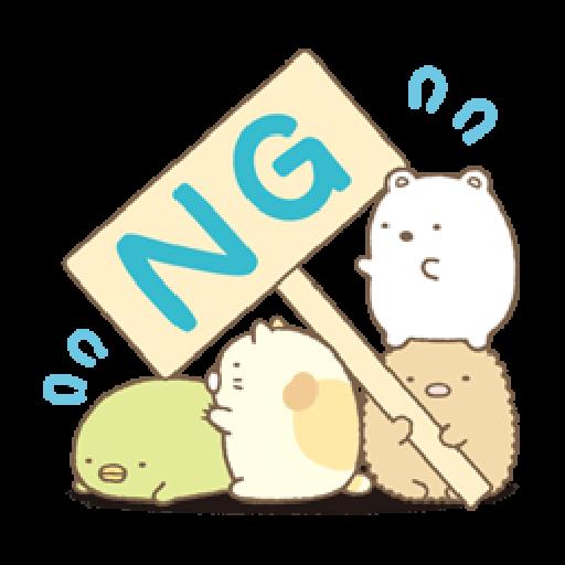 すみっコぐらし きもちいろいろ - Sticker 15