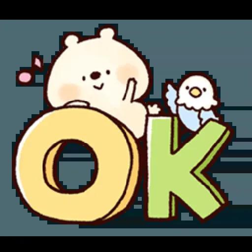 ok - Sticker 13