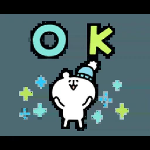 ok - Sticker 4