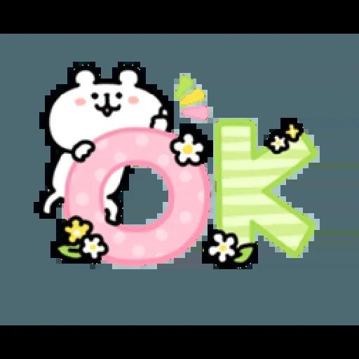 ok - Sticker 16