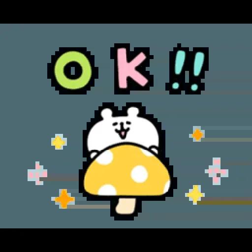 ok - Sticker 6