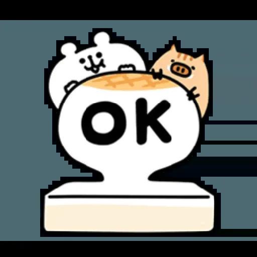 ok - Sticker 9