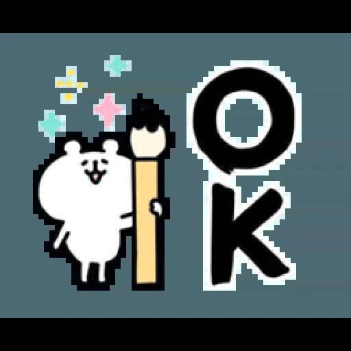 ok - Sticker 1