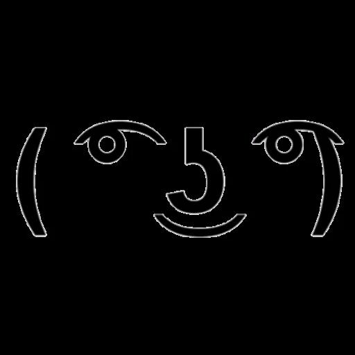 piselloduro - Sticker 2