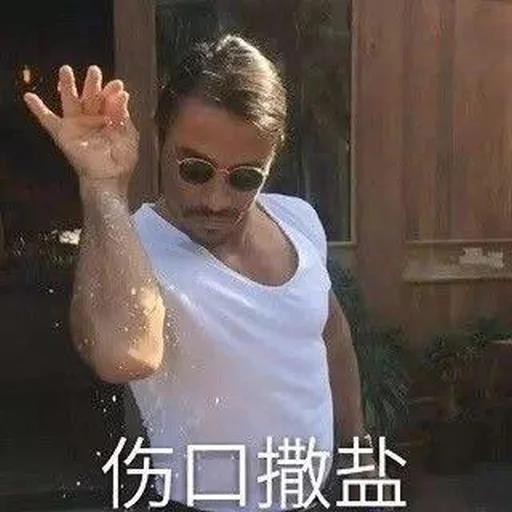Chinese meme 11 - Sticker 20