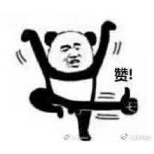 Chinese meme 11 - Sticker 21
