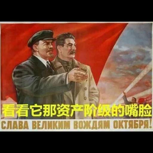 Chinese meme 11 - Sticker 24
