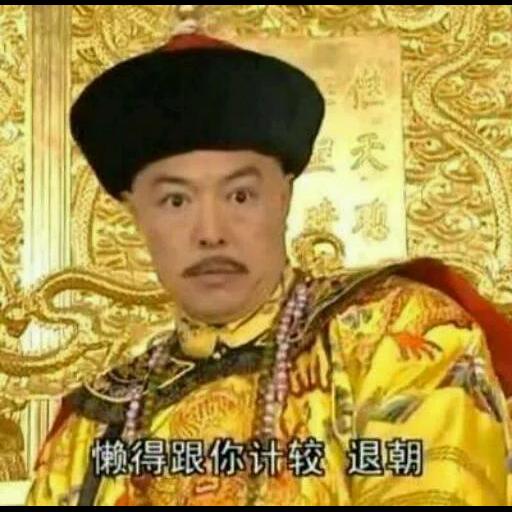 Chinese meme 11 - Sticker 30
