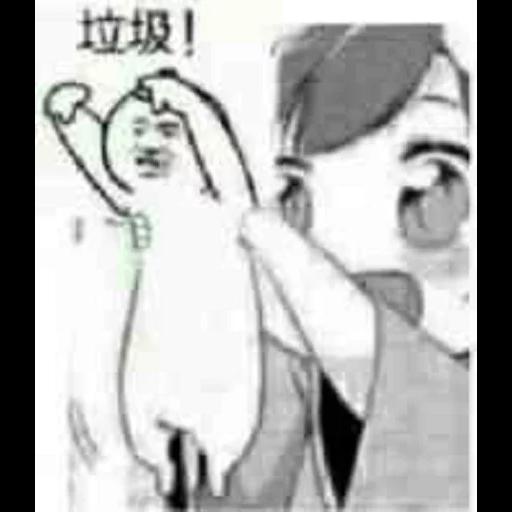 Chinese meme 11 - Sticker 23