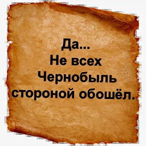 Словарь Ожегова - Sticker 19