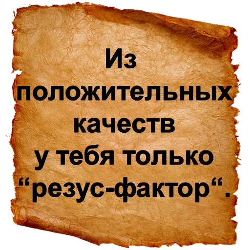 Словарь Ожегова - Sticker 16