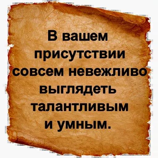 Словарь Ожегова - Sticker 23