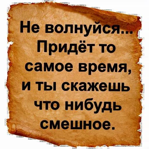 Словарь Ожегова - Sticker 21