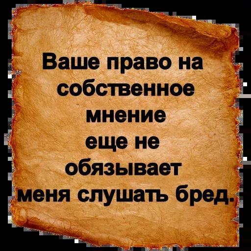 Словарь Ожегова - Sticker 13