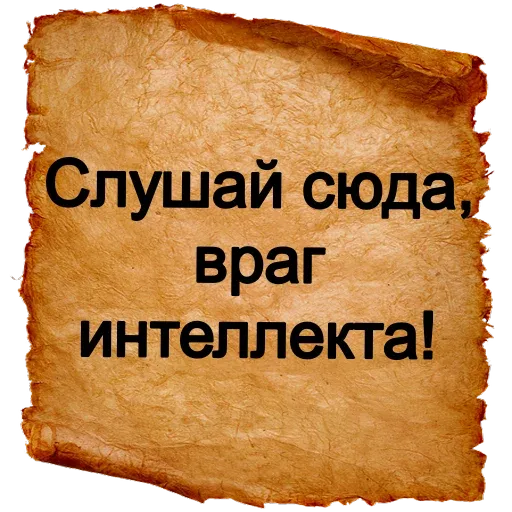 Словарь Ожегова - Sticker 1