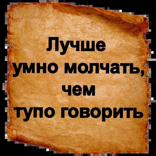 Словарь Ожегова - Sticker 15