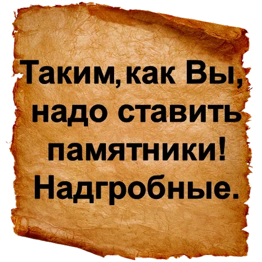 Словарь Ожегова - Sticker 22