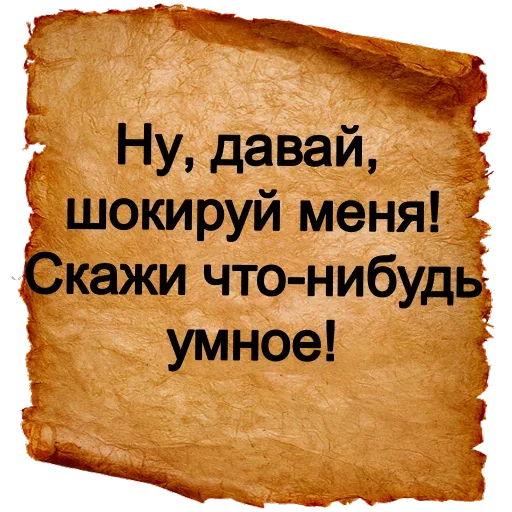 Словарь Ожегова - Sticker 2