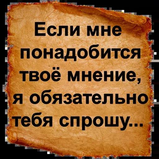 Словарь Ожегова - Sticker 7