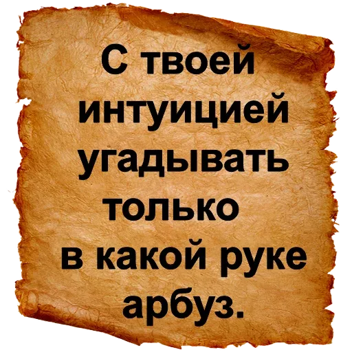 Словарь Ожегова - Sticker 18