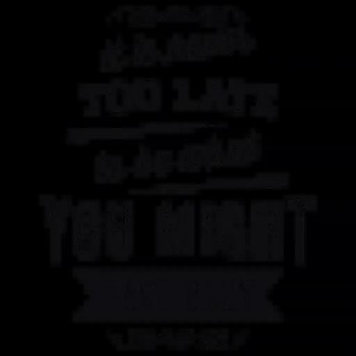 Motivational Texts - Sticker 19