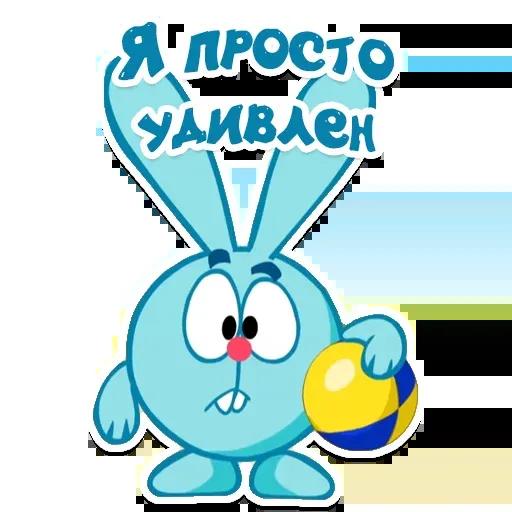 Smeshariki - Sticker 22