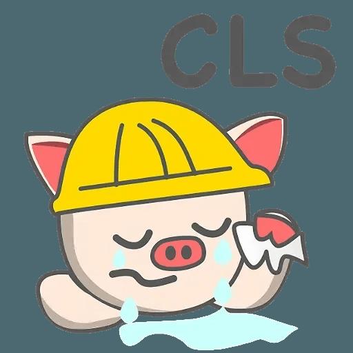 Pig pe - Sticker 3