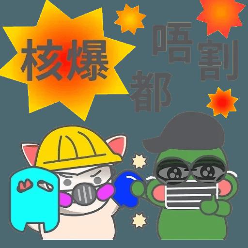 Pig pe - Sticker 2