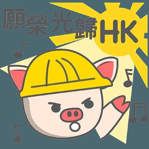 Pig pe - Sticker 14
