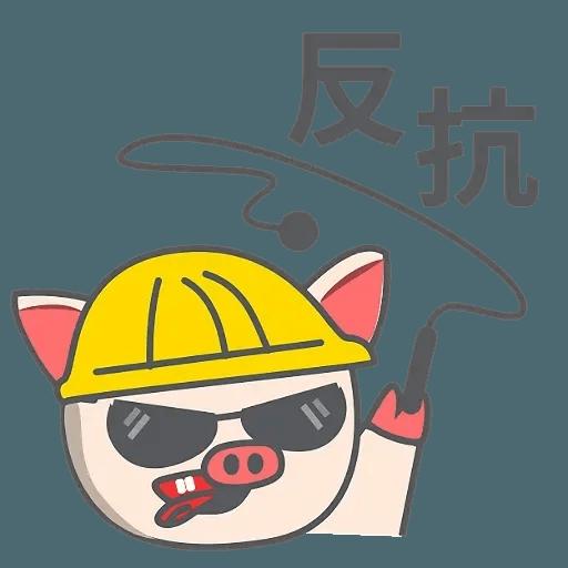 Pig pe - Sticker 5