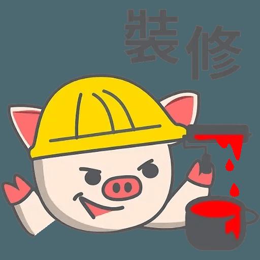 Pig pe - Sticker 13